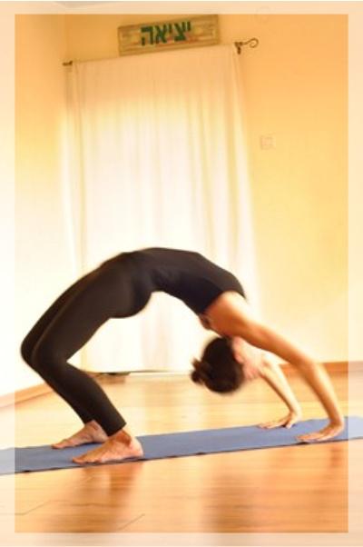vijnana yoga haifa